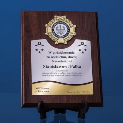 Grawerowany dyplom dla strażaka OSP